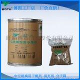 大量供应 3A分子筛干燥剂 中空玻璃专用 防霉防潮剂