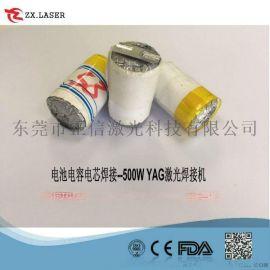 自动定位新能源电池超级电容激光焊接机