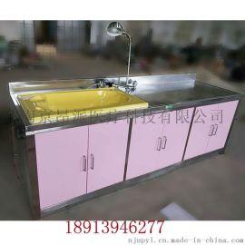 医用不锈钢UP-xy01洗婴护理台