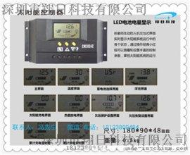 足功率200W单晶硅太阳能发电系统家用照明户外山区养殖光伏发电组件家用发电光伏小系统