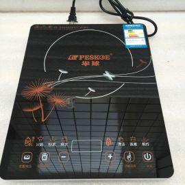 会销礼品大功率电磁炉 超薄触屏多功能电磁炉