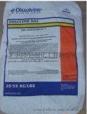 EDTA四钠 供应宁波阿克苏/石家庄杰克乙二胺四乙酸四钠
