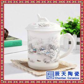 供应办公礼品 陶瓷礼品三件套 办公陶瓷三件套 陶瓷茶杯