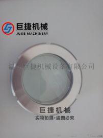 供应不锈钢卫生级活接视镜