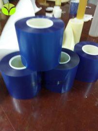 玻璃减薄膜 晶圆打磨专用保护膜 pvc蓝膜 玻璃减薄专用保护膜
