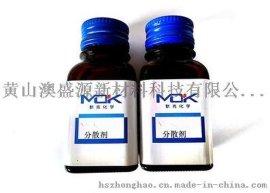 默克化学MOK-2015润湿流平劑比对BYK-307