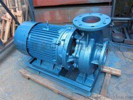 卧式管道离心泵ISW50-250空调循环泵暖气泵