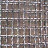 生产销售不锈钢轧花编织筛网  钢丝矿筛网