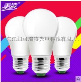 美凌led球泡灯e27螺口家用节能室内超亮工厂照明