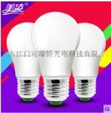 美凌led球泡燈e27螺口家用節能室內超亮工廠照明