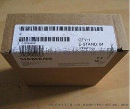 西门子 S7-300 数字量输入模块 6ES73211BH020AA0