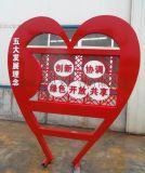 石家庄制作核心价值观文化墙 早来广告标识公司