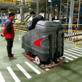 高美水泥石灰厂专业全自动驾驶室洗地车