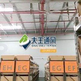 上海车间工业风扇大型工业吊扇安全节能零故障率
