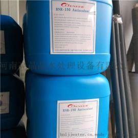 滨州阻垢剂 贝尼尔阻垢剂 水处理阻垢剂