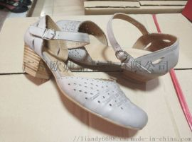 广州中小型加工定做鞋厂,定做鞋子工厂