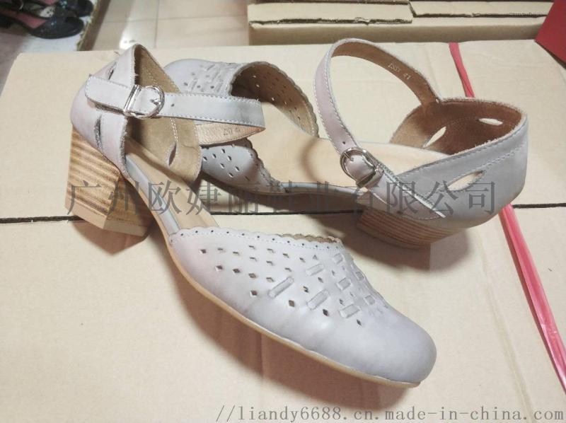 廣州中小型加工定做鞋廠,定做鞋子工廠