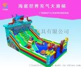 安徽铜陵儿童充气滑梯赚钱的季节春夏秋冬