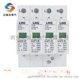 供应JLSP-400/80浪涌保护器