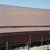 25/430型直立锁边铝镁锰系统 铝镁锰板安装厂家