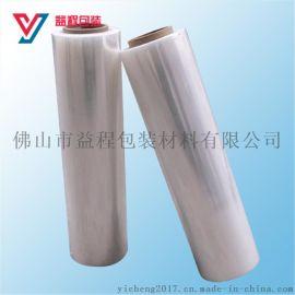 塑料拉伸膜 PVC膜生产厂家 透明包装薄膜 机用缠绕膜厂家 佛山缠绕膜定制