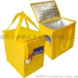 上海保鮮冷藏立體袋 鋁箔氣泡保溫材料 生鮮快遞包裝