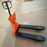湖南湘潭2吨电子叉车秤、油桶车秤、可移动地磅
