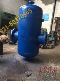 蒸汽汽水分离器,挡板式汽水分离器