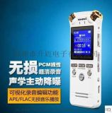 錄音筆價格/深圳高音質播放器/深圳市升邁電子有限公