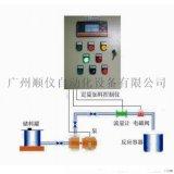 廣州液體定量渦輪流量計、給水定量流量計