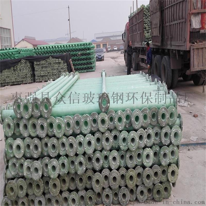 玻璃钢井管 农用灌溉玻璃钢管道 玻璃钢输水管道