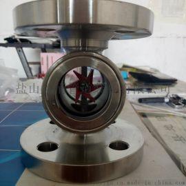 耐高温耐氧化不锈钢叶轮视镜河北鑫涌DN80法兰视镜