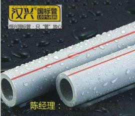 西安ppr管材管件厂家哪里有|ppr给水管报价
