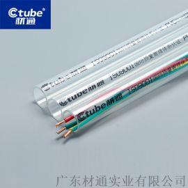 材通透明线管PVC阻燃4分电工穿线套管