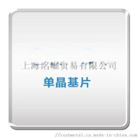 日本進口氧化鎵單晶/Ga2O3基片/氧化鎵/氧化鎵基片