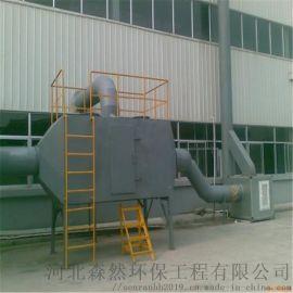 大风量废气处理设备活性炭吸附废气净化设备