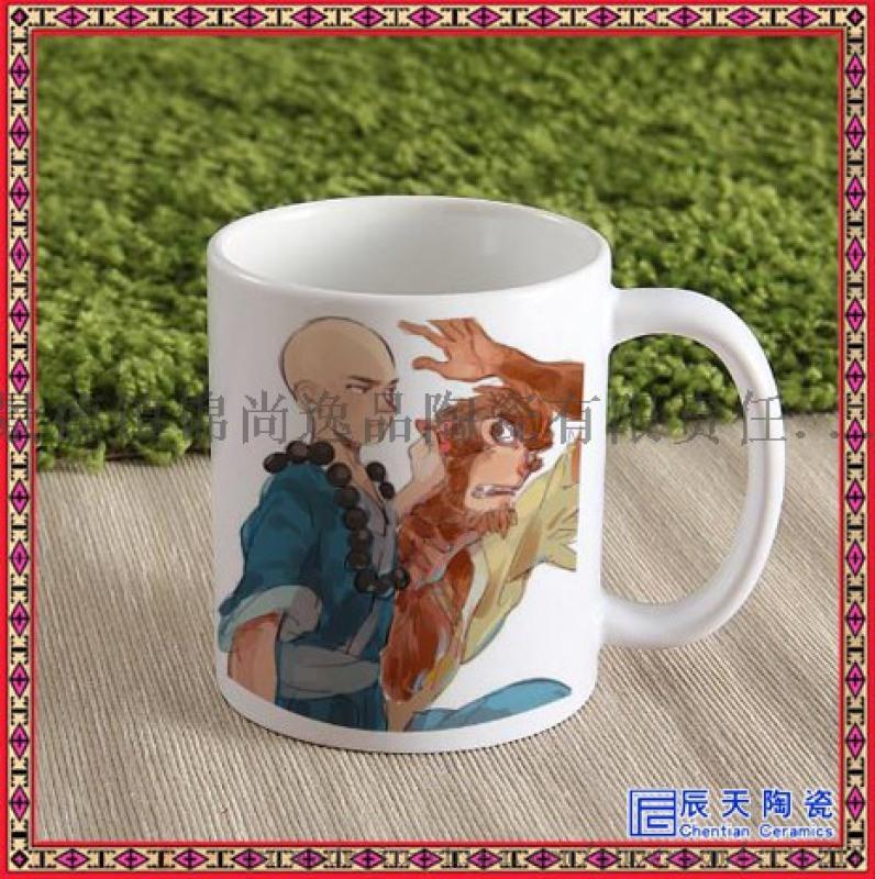 陶瓷广告礼品马克杯订做logo定制