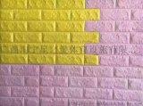 兒童防撞牆貼軟包貼加厚