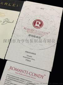 威亚智利葡萄酒酒标设计印刷卷装不干胶