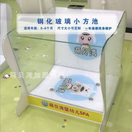 萌贝湾钢化玻璃婴儿游泳池 婴儿透明池 玻璃池厂家
