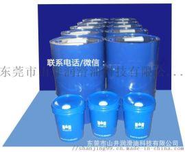 广东短期防锈油三井长期环保防锈油工业润滑油