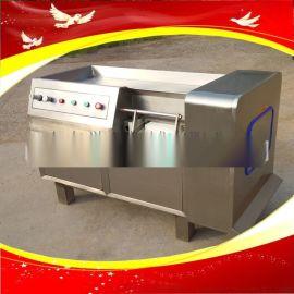 鲜肉冻肉切丁机切割尺寸可定操作简单切片机
