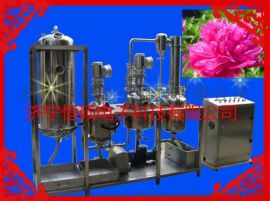 HSCT-G蓝莓超声波提取设备超声波提取罐