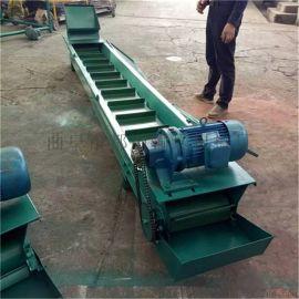 重型高炉灰输送刮板机 不锈钢弯曲刮板输送机xy1