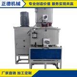 直立式混料机,立式饲料混料机