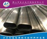 拉絲不鏽鋼異型管,304不鏽鋼異形管