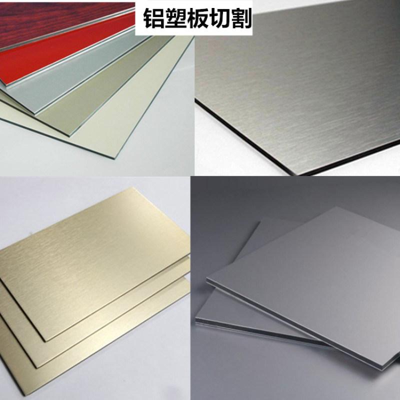 铝塑板数控雕刻机 铝板雕铣机 金属数控切割机