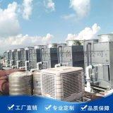 供应方形逆流式玻璃钢闭式冷却塔