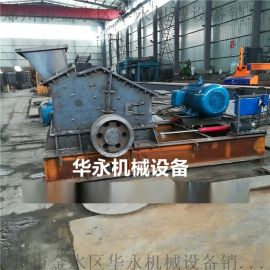 小型液压开箱制砂机 制砂设备 移动制砂机