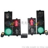 行人過街紅綠燈,語音紅綠燈,手動控制紅綠燈